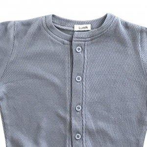 lumik-Lumik Grey Plain Cardigan-